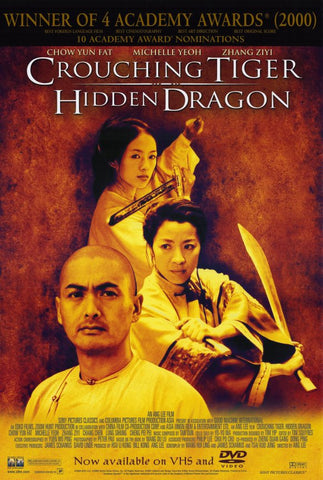 Crouching Tiger Hidden Dragon Movie Poster 27x40 Used  Yun-Fat Chow, Li Li, Chen Chang, Ziyi Zhang, Pei-pei Cheng, Michelle Yeoh, Feng Lin, Sihung Lung