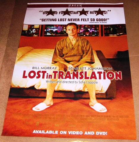 Lost in Translation Movie Poster 27x40  Used Anna Faris, Diamond Yukai, Gregory Pekar, Richard Allen, Jun Maki, Hiroko Kawasaki, Scarlett Johansson, Bill Murray, Giovanni Ribisi, Osamu Shigematu, Akira Yamaguchi