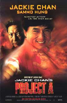 Project A Movie Poster 27x40 Used Jackie Chan