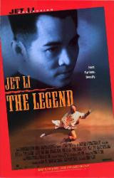 The Legend of Fong Sai Yuk Movie Poster 27x40 Used (1993) Lung Chan, Adam Cheng, Sibelle Hu, Jet Li, Kong Chu, Josephine Siao, Michelle Reis, Sung Young Chen, Man Cheuk Chiu