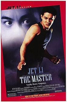 The Master Movie Poster 27x40 Jet Li Collection Used Steven Ho, Mark Williams, Jet Li, Ching Cheung, Corey Yuen, Jerry Trimble, Chris Carnel, Wah Yuen, Wei Ho Tu, Billy Blanks, Stefanos Miltsakakis, Crystal Kwok, Rich Hopkins, George Cheung