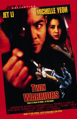 Twin Warriors 1993 Movie Poster 27x40 Used Michelle Yeoh, Hai Yu, Jet Li, Siu-hou Chin, Shun Lau, Cheung-Yan Yuen, Fennie Yuen
