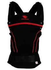 Blackline Radical Red, Manduca Baby and Toddler Carrier, www.bellylaughs.ca