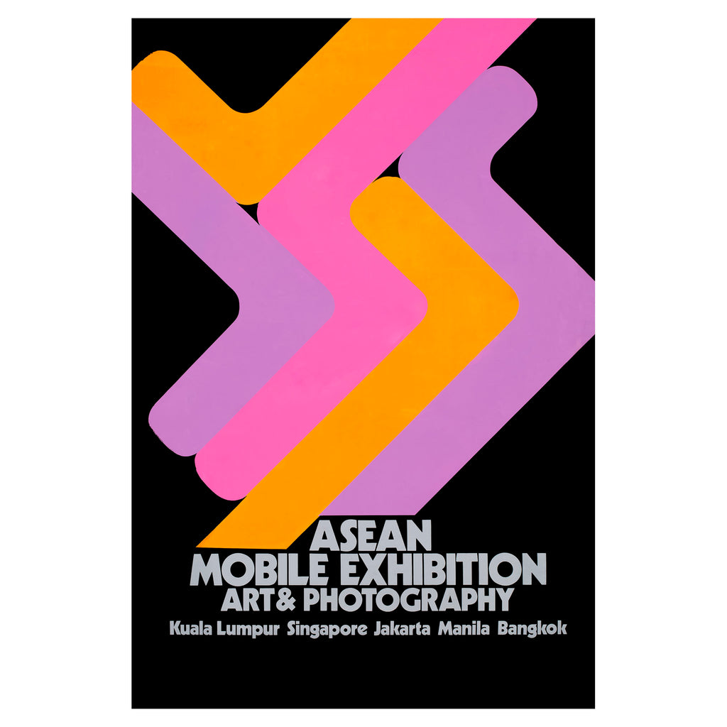 ASEAN Mobile Exhibition