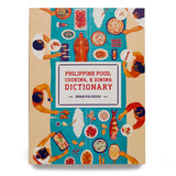 Philippine Food, Cooking & Dining Dictionary