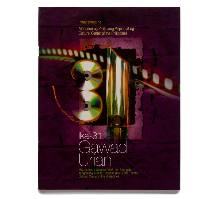 The 31st Gawad Urian Awards