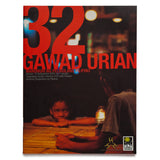 The 32nd Gawad Urian Awards