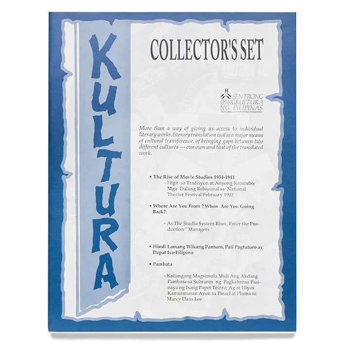 Kultura Magazine Collector's Set (Blue)