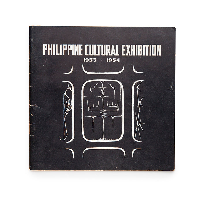Philippine Cultural Exhibition