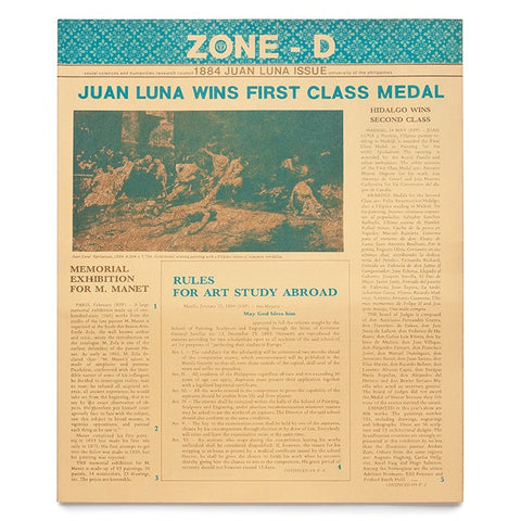 Zone-D: 1884 Juan Luna Issue