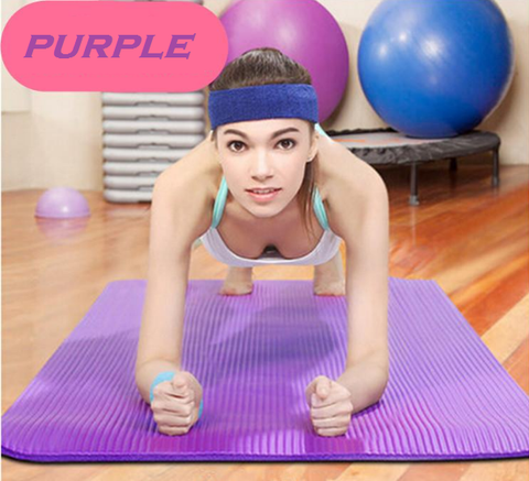 Widened Multi-functional Sport and Fitness NBR Yoga Mat