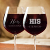 Image of Couples His and Hers Wine Glass