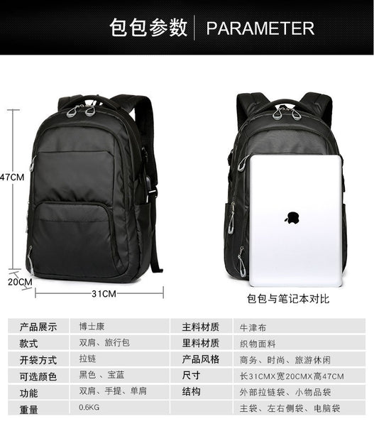 Waterproof Carry Business Men's Travel Backpack Black Large Capacity Computer Schoolbag College Students for 16 Inch Notebook PC