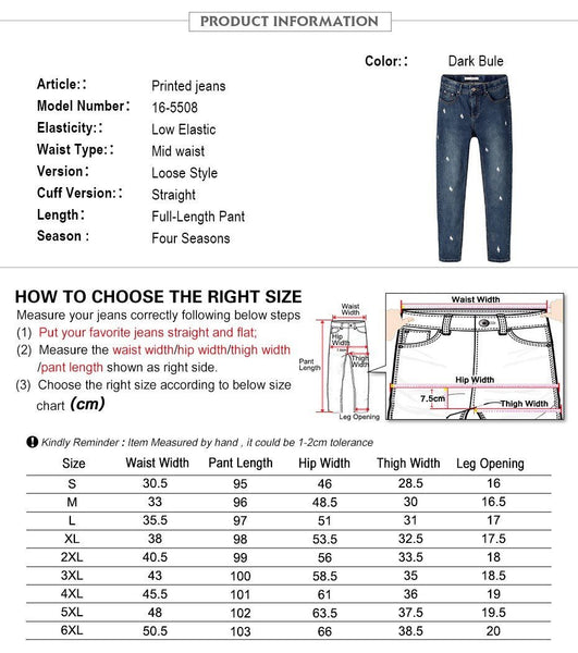 Spring And Summer Plus Size Lightening Printed Mid Waist Full Length Fashion Loose Casual Straight Women Jeans