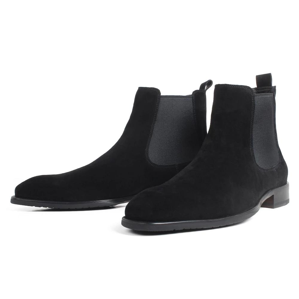 Fashion Suede Flat Chelsea Boots