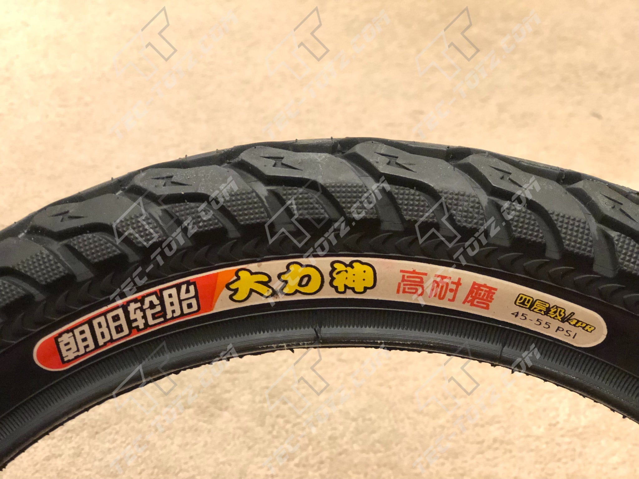 Aftermarket Chao Yang 18X2.50 H-666 tire