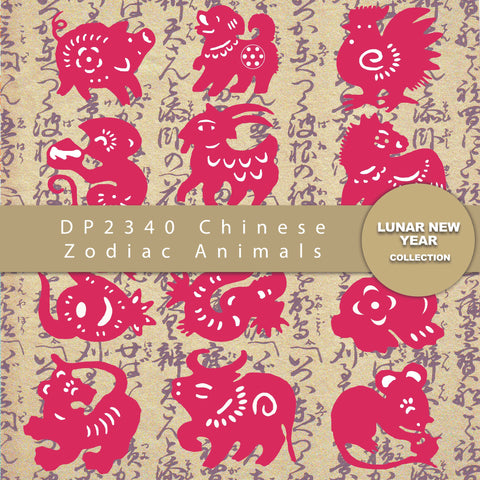 Chinese Zodiac Animals Digital Paper DP2340 - Digital Paper Shop