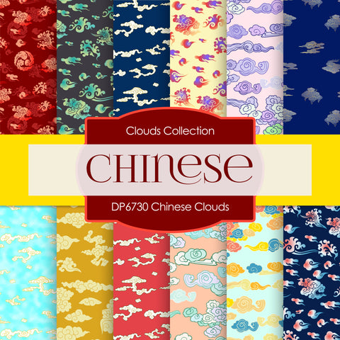 Chinese Clouds Digital Paper DP6730