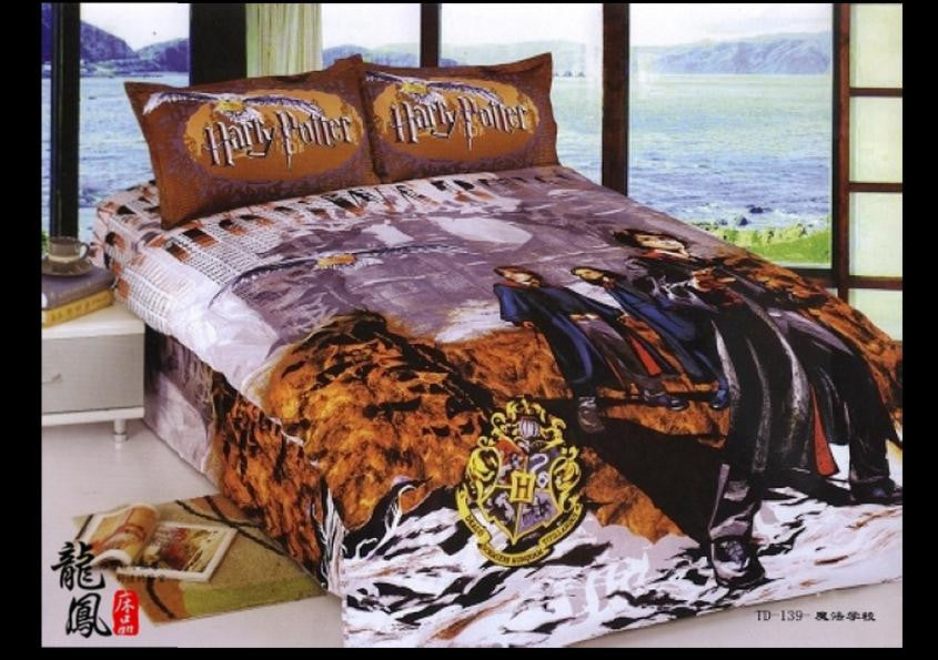 **24% Discount** Harry Potter Bed Sheet