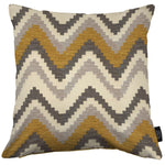 Load image into Gallery viewer, McAlister Textiles Navajo Yellow + Grey Striped Cushion Cushions and Covers Cover Only 43cm x 43cm