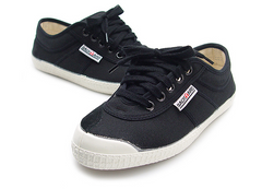 Copenhagen Black with White Outsole