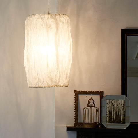 "Fabric Pendant ""Koushi"" Lamp"