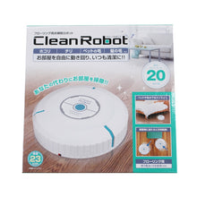 AUTOMATIC CLEANING ROBOT