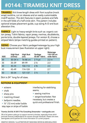 SEWING CAKE 0144 - TIRAMISU KNIT DRESS (PRINTED)