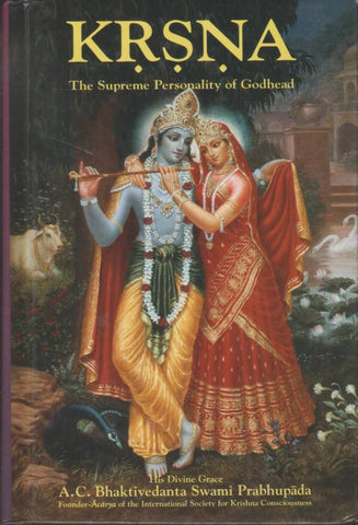 Krsna- The Supreme Personality Of Godhead- English  (Hardcover, Hindi, A. C. Bhaktivedanta Swami Prabhupad)