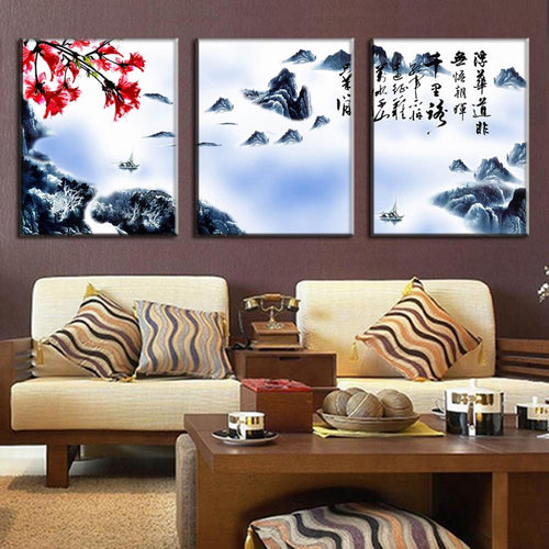Chinese Calligraphy, Mountains, and Clouds