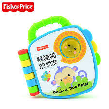 Fisher Price Growing Baby® Peek-a-boo! Book BFH81