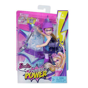 Barbie Princess Power  , Doll II , CDY68-CDY70