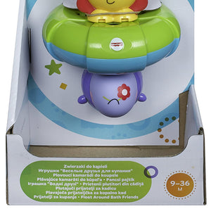 Fisher Price Flip Around Bath Friends BFH74