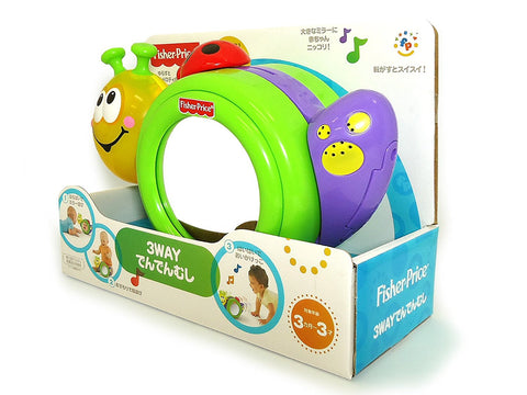 Fisher Price Go Baby Go 1 - 2 - 3 Crawl Along Snail R8639