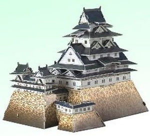 3d Himeji-jo Palace Castle in Hygo Prefecture Japan 3 D Puzzle