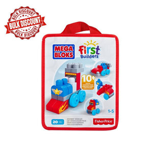 Fisher Price Mega First Builders Blocks CNH08-CNH09 ( BULK BUY 4 PIECES )