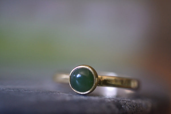 Dainty Jade Promise Ring in 14ct Yellow Gold