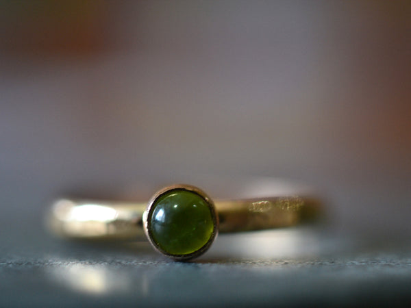 Simple 4mm Vesuvnianite Ring in 14ct Yellow Gold