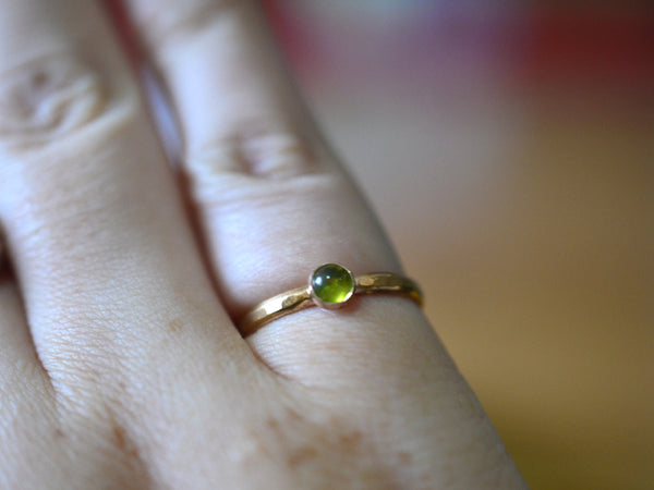 Custom Engraved 14K Gold & 4mm Vesuvianite Ring