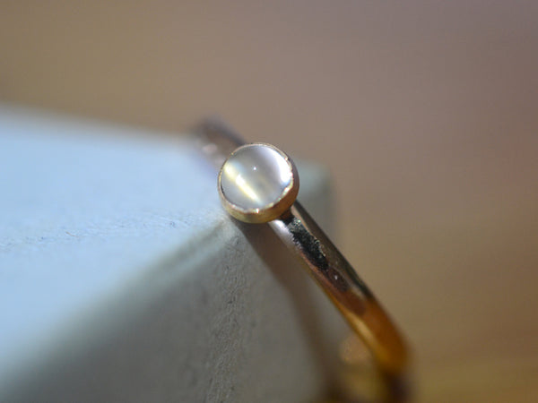 Simple White Moonstone Ring in 14K Yellow Gold