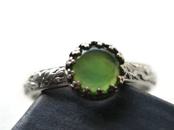 Handmade Floral Patterned Silver Serpentine Ring