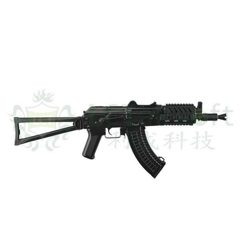 LCT Stamped Steel TX-S74UN (Tactical AK-74U with Rail)