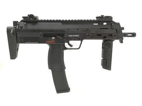 VFC MP7A1 AEG (Umarex Licensed) (Black)
