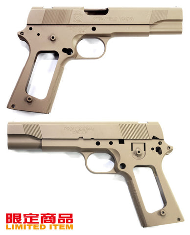 Guarder Aluminum Slide & Frame for MARUI MEU.45 (TAN)