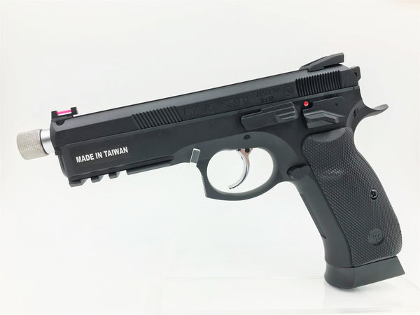 KJW/ASG CZ-75 SP-01 Shadow GBB Pistol (Green Gas)