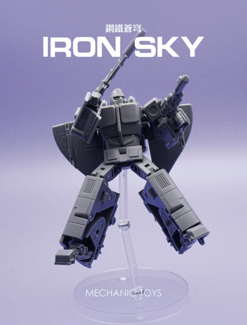 MechFansToys Mechanic Toys MS20 Iron Sky/3rd Party Astrotrain