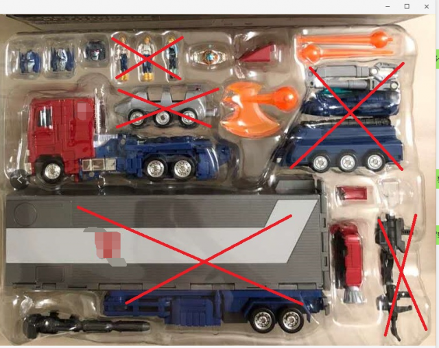 4th Party Masterpiece MP-44 Optimus Prime Version 3.0