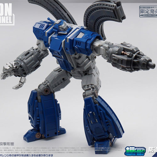 Mech Fans Toys - MF-34I - Huge Dragon - Iron Sentinel