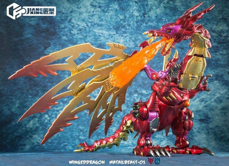 Jiangxing JX MB-01 MB01 Metalbeast Winged Dragon - Transformers Masterpiece MP Beast Wars BW Transmetal TM 2 Megatron
