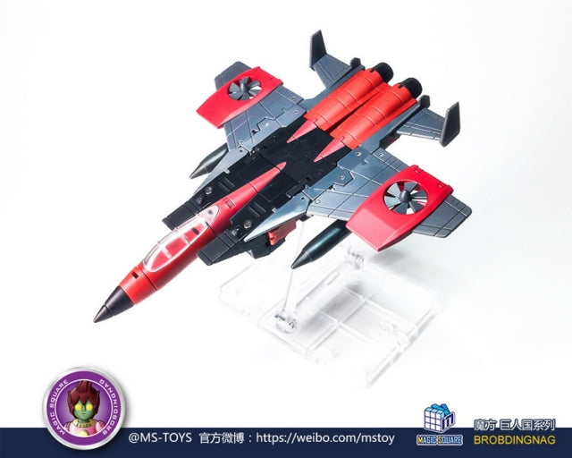 Magic Square Jet Fighter Team Thrust, Dirge & Ramjet Set of 3 Coneheads